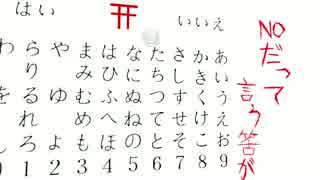 【ホラー風PV】ゴーストルール歌ってみた【メソポタミア運命】