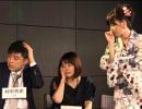 人狼最大トーナメントseason2 #06 3/3