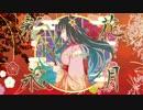 【東方和風アレンジ/XFD】彩花永月 - さいかえいげつ-【彩音 ~xi-on~】
