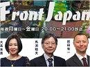 【Front Japan 桜】東京都知事選挙の結果