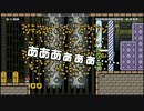 【ガルナ/オワタP】改造マリオをつくろう!【stage:54】