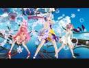 【MMD】  空と花とあなたと - flower of paradise -  【結月ゆかりオリジナル】