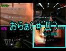 【多人数実況】罵声飛び交うゴールデンアイ007 part2
