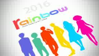 【合唱】 rainbow をみんなで歌ってみた。