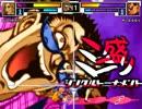 【MUGEN】ミニ盛りシングルトーナメント Part.19