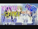 【MAD】YUYU-SHIKI Disco【BD&DVD発売3周年記念】