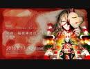 【全曲試聴】短夜、稲荷神社のはずれにて / 影縫 英【8/17発売】