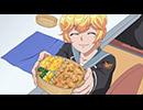 美男高校地球防衛部LOVE!LOVE! 第4話「愛のシンクロニシティー」