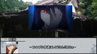 【シノビガミ】山陰道忍法帖 第二話【実卓リプレイ】