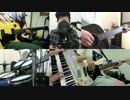 BUMP OF CHICKEN【魔法の料理】Band Cover