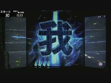 【パチンコ実機配信動画】CRペルソナ4 the PACHINKO part6~10