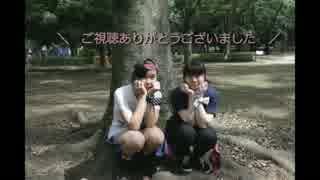 【Ryu7×しあん】 えれくとりっく・えんじぇぅ 【踊ってみた】