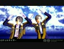 【MMD刀剣乱舞】ロケットサイダー(修正版)【年齢操作少年長谷部】