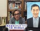 スタジオ・ライブ☆チャンネル ご挨拶動画