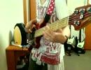 【COJIRASE THE TRIP】again ベースで弾いてみた【好きすぎてこじれた】