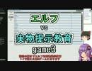 【MTG】ゆかり:ザ・ギャザリング #53.2 狡猾な願い【レガシー】