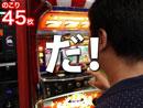 ニューアイムジャグラーEXを1,000円勝負!ぶどう3連でミッション達成のチャンス! 【朝ガブッ!】#2【ぱちガブッ!】