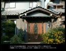 日本家屋の美しい再生 ~K&S邸~