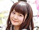 【声優図鑑】和多田美咲さんのコメント動画【ダ・ヴィンチニュース】