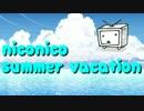 niconico summer vacation