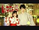 【ぶっきー&えてろ】東京サマーセッション【踊ってみた】 thumbnail