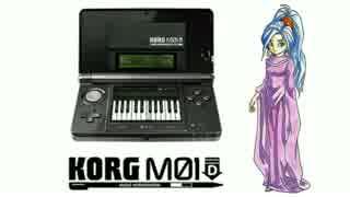 ガジェット楽器ニンテンドー3DS KORG M01Dでクロノトリガー【サラのテーマ】