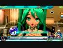 【Project DIVA Arcade FT】あなたの歌姫 HARD HI SPEED Perfect F6(105.77%)【翠玉】