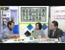 【慰安婦問題日韓合意】報道されない自民党の会議