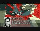 【Hoi2】ドイツ第三帝国の挑戦! part8 オセアニア侵攻