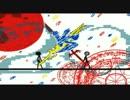 【うごくメモ帳3D】棒人間で20人斬り【合作】