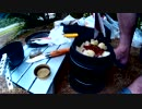 6泊7日のロングツーリング 5日目「奥飛騨温泉郷オートキャンプ場」