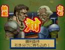 礼に始まり礼に終わるバカゲーを実況プレイ【Part6】 thumbnail