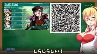 【サガフロ2】琴葉姉妹の縛りプレイ Pt.08【VOICEROID実況】