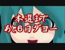 【MMD】夜戦仮面01 設定編【あと6日ダヨー】