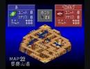 【幻獣旅団 最短日数TAS】MAP22 要塞山道 15日【番号順編】
