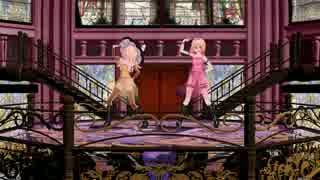 【東方MMD】ロミオとシンデレラ【魔理沙&アリス】【紳士向け?】