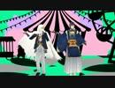【MMD刀剣乱舞】トゥイー・ボックスの人形劇場【三日月・山姥...