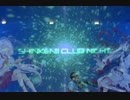 Ancestral Sin SHINKEN!! CLUB NIGHT ver.(エフェクト付)