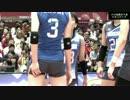 [エロ目線]バレーリオ五輪予選オランダ戦