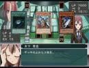 【バカテス×遊戯王】24話 「刀vs科学」