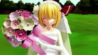 【毎月七日はルーミアの日】花嫁るみゃでPiNK CAT