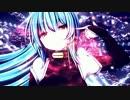 "【C90】EastNewSound ""Victim"" Vo.紫咲ほたる【オリジナルPV】 thumbnail"