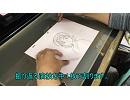 【無料ダイジェスト版】スタジオ・ライブ☆チャンネル作画講座その1 振り向きの中割り thumbnail
