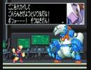 【世界名作劇場】ロックマンゼロ2を久々にプレイ!クマのプーさん編!