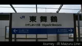 Journey -JR Maizuru Line-