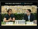 【多数決ドラマ】第三弾「キノの旅 the Beautiful World」(8/5)3