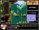 【ロマサガ3】セレクトボタン禁止RTA in 4:46:29 part5 thumbnail