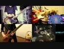 ゴーストルール -Band Edition- 【24人リレー】