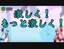 【VOICEROID実況】茜ちゃんの宇宙探索 8