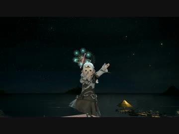 【踊ってみた】紅蓮祭のエモートでララフェルが「Daisuke」【FFXIV】
